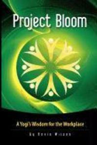 Project Bloom