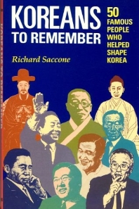 Koreans to Remember (Paperback)