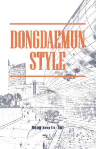 Dongdaemun Style