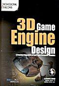 3D GAME ENGINE DESIGN(CD-ROM 1장 포함)