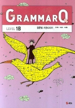 GRAMMAR Q. LEVEL 1B