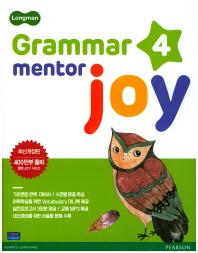 Grammar Mentor Joy. 4(Longman)(개정판)
