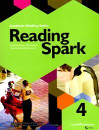 Reading Spark. 4(2014)