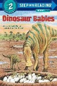 DINOSAUR BABIES(A Step1 P/G1)(Creature)
