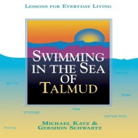 [해외]Swimming in the Sea of Talmud (Paperback)