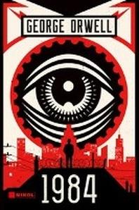 [해외]George Orwell: 1984