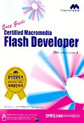 CERTIFIED MACROMEDIA FLASH DEVELOPER(EASY GUIDE)