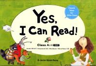 YES I CAN READ CLASS A단계 세트(A1-A8)(한국의 초등학생 영어 레벨에 맞춘)(전8권)