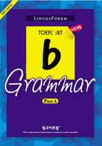 링구아포럼 TOEFL iBT B-Grammar PART A