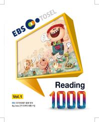 Reading 1000(EBS TOSEL)(CD1장포함)