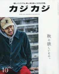 http://www.kyobobook.co.kr/product/detailViewEng.laf?mallGb=JAP&ejkGb=JNT&barcode=4910023791075&orderClick=t1g