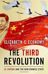 [해외]The Third Revolution
