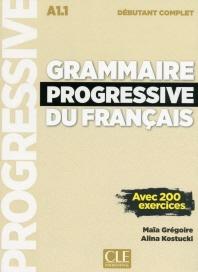 (17신판)Grammaire progressive du francais Niveau debutant complet + CD