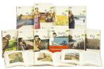 교과서 한국문학 (이청준 대표작 시리즈)SET