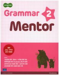 Grammar Mentor. 2