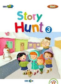 Story Hunt. 3(EBS 초목달)(CD1장포함)(Sun 8)