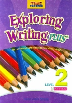 Exploring Writing Plus Level 2