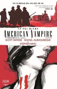아메리칸 뱀파이어 Vol. 1(시공 그래픽 노블)