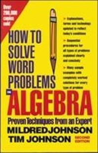 [해외]How to Solve Word Problems in Algebra, 2nd Edition