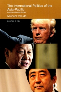 The International Politics of the Asia-Pacific