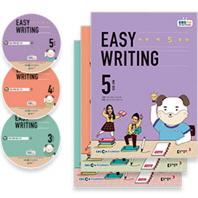 이지 라이팅(Easy Writing)+방송CD(3 4 5월)(2018)(EBS FM 라디오)(CD3장포함)(전3권)