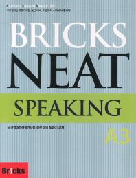 Bricks NEAT Speaking A3