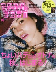 http://www.kyobobook.co.kr/product/detailViewEng.laf?mallGb=JAP&ejkGb=JNT&barcode=4910013791078&orderClick=t1h
