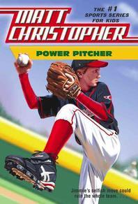 Power Pitcher