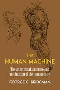 [해외]The Human Machine