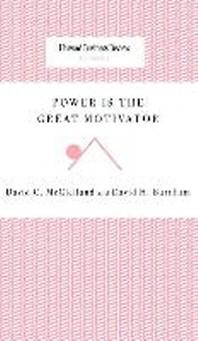 [해외]Power Is the Great Motivator (Hardcover)