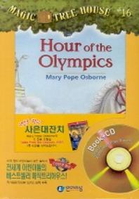 Hour of the Olympics(CD1장포함)(Magic Tree House 16)