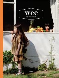 위 매거진(Wee Magazine)(2017년 5/6월)