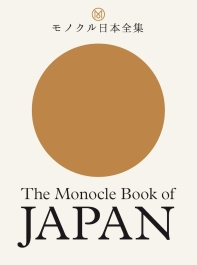 [해외]The Monocle Book of Japan