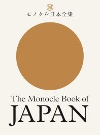 [해외]The Monocle Book of Japan