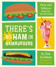 [해외]There's No Ham in Hamburgers
