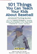 101 Things You Can Teach Your Kids About Baseball : Advanced Pitching Section