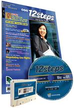 12 STEPS BIZ (고급) 1호 (디럭스판)