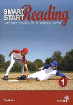 SMART START READING. 1 S/B  (CD 포함) - 새책