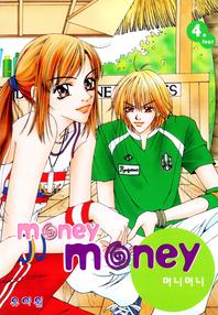 MONEY MONEY (머니머니). 4