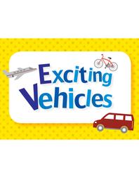 생활 영어 단어 카드 - 명사편 25. Exciting Vehicles