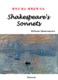 Shakespeare's Sonnets (영어로 읽는 세계문학 926)