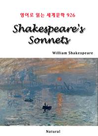 Shakespeare's Sonnets (영어로 읽는 세계문학 926)