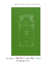 조지 엘리엇의 플로스 강변의 물방앗간. The Book of The Mill on the Floss, by George Eliot