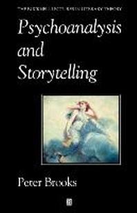 [해외]Psychoanalysis and Storytelling (Paperback)