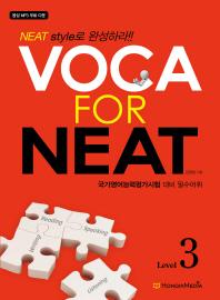 VOCA for NEAT Level. 3