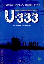 U-333