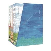 진눈깨비 소년 4-6권 시즌2 세트