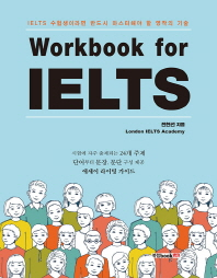 Workbook for IELTS