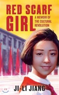 [해외]Red Scarf Girl (Paperback)