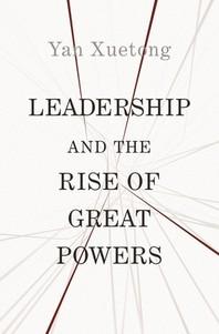 [해외]Leadership and the Rise of Great Powers